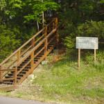 Hobbs State Park, AR